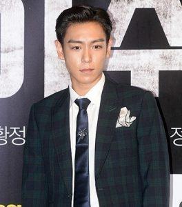 BIGBANGのタプ